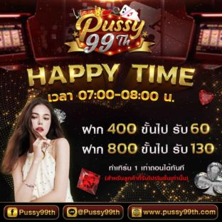 Happy Time 7.00-8.00