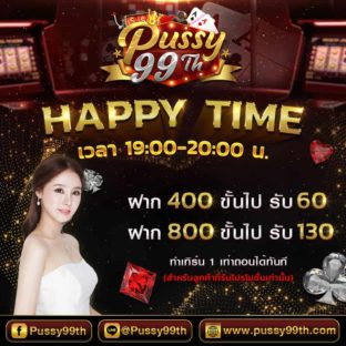 Happy Time 19.00-20.00
